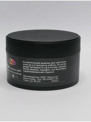 Pixel Vitamins A&D