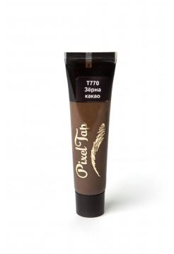 Пигмент PixelTap Т770 Зерна какао