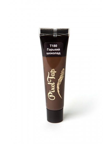 Пигмент PixelTap Т180 Горький шоколад 6мл