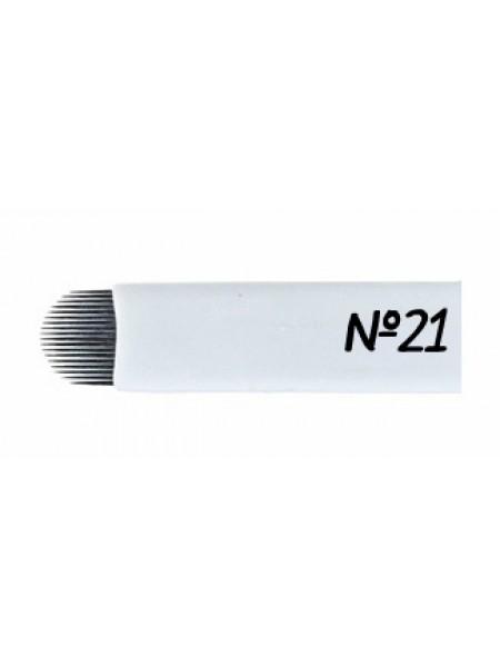 Игла для микроблейдинга №21-U