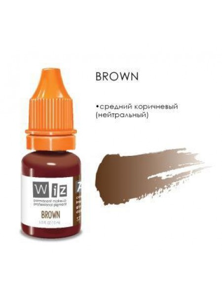 Brown 10ml