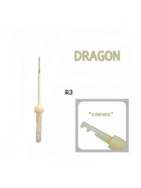 Игла DRAGON R3