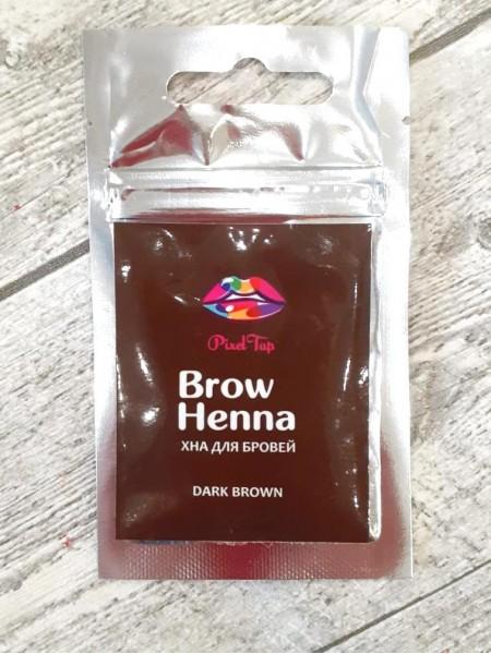 Хна Dark brown - (тёмно-коричневый)