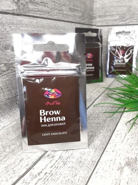 Хна Pixel Brow Henna Light chocolate - (легкий шоколад)