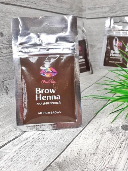 Хна Pixel Brow Henna - цвет medium brown (средне-коричневый)